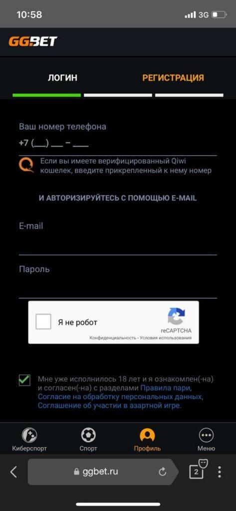 ggbet приложение мобильное
