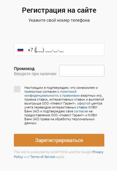 Zenit сайт регистрация